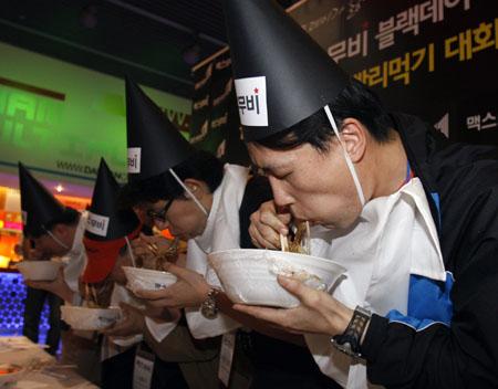 韩国人自创黑色情人节单身男女穿黑衣(图)