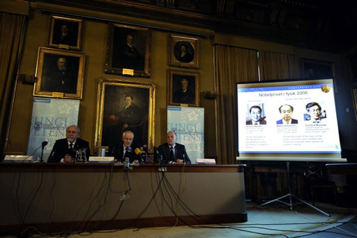 美日三名科学家获2008年诺贝尔物理学奖