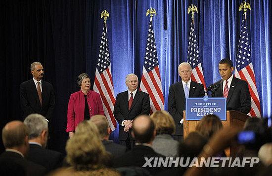 美国新外交安全团队亮相将考验奥巴马管理能力