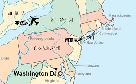 美国布法罗机场附近坠机事故已造成49人死亡