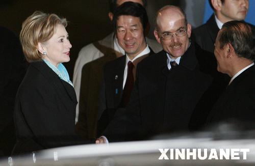 美国国务卿希拉里抵达亚洲四国行首站日本访问