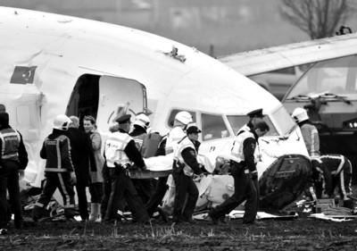 土耳其坠毁客机3名飞行员全部遇难