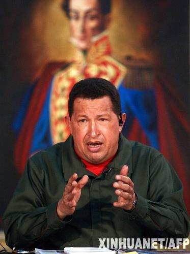 查韦斯将出席洪都拉斯局势紧急峰会