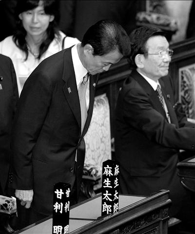 麻生誓言保自民党江山