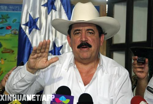 洪都拉斯被驱逐总统在巴西驻洪使馆避难