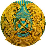 哈萨克斯坦概况