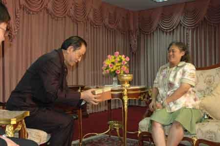 泰国诗琳通公主向玉树灾区捐款10万元