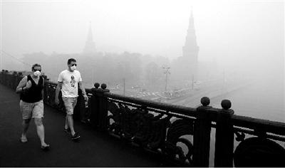 森林大火烟雾笼罩莫斯科能见度不到50米