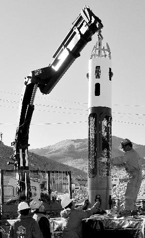 智利海军造出救援舱欲运送被困井下工人