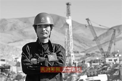 智利首名矿工升井中国三一重工全场带头鸣笛