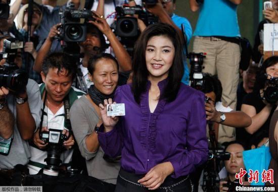 泰国候选总理英拉(资料图)