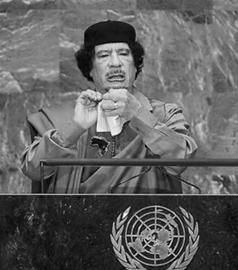 2009年在联合国大会发表演讲
