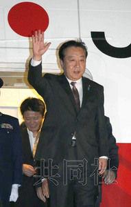 9月7日晚上,日本首相野田佳彦乘坐政府专机抵达符拉迪沃斯托克国际机场,准备出席亚太经合组织(APEC)峰会。