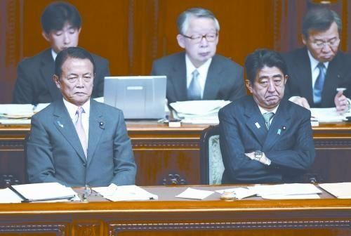 """日本首相安倍晋三6日上午在参院称,日本自卫队护卫舰遭中方雷达锁定事件""""极其令人遗憾"""""""