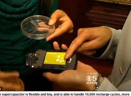 卡瑞的超级充电器发明据称可在20秒内充一部手机(网页截图)