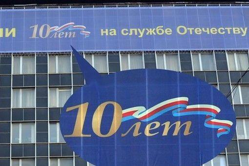 俄罗斯国旗的含义_讨论苏联国旗国徽到俄罗斯国旗国徽俄国简史