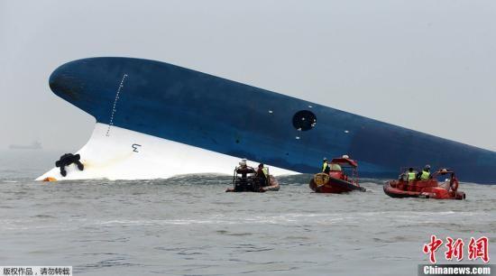 日本飞机发生意外