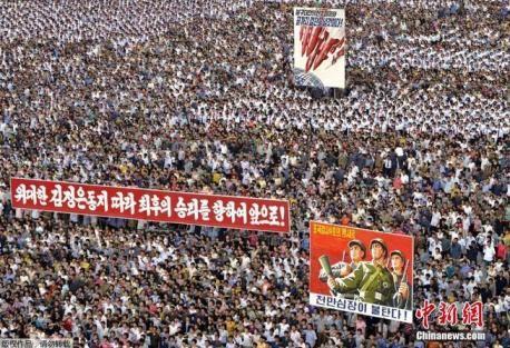 朝鲜战争爆发64周年 平壤10万群众举行反美集
