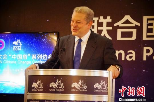 Gore cited Lu Tan response to climate change: people walk more they will become a road