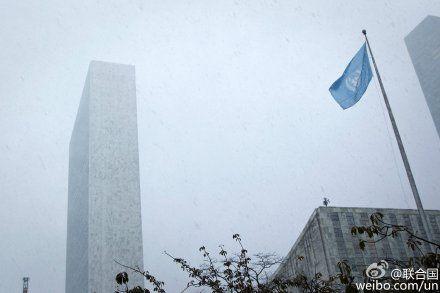 联合国总部(资料图)