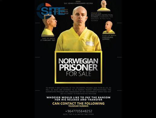 一名为挪威男子