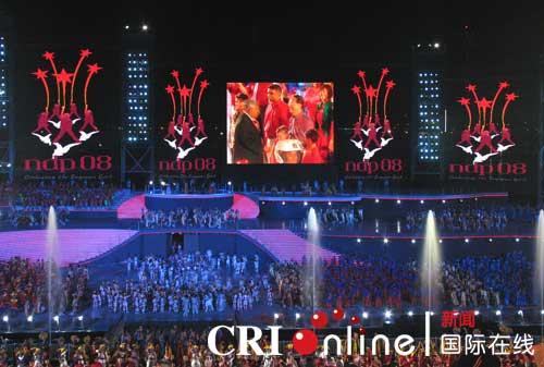 新加坡举行独立43周年国庆庆典(组图)