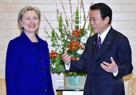 组图:日本首相麻生太郎会见美国国务卿希拉里