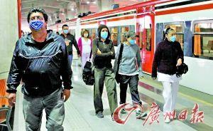 游客可能已将猪流感病毒带至全球(组图)