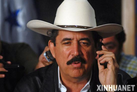 洪都拉斯遭驱逐总统拟经陆路强行回国
