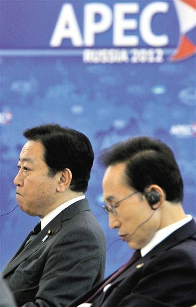 9月8日,野田佳彦和李明博出席APEC峰会。