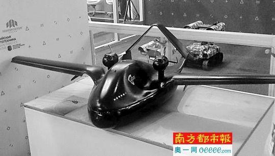 """俄罗斯技术集团公司以3D打印技术制造出一架无人机样机,据猜测代号为""""水鸭""""。 网络图片"""