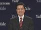 视频:胡锦涛在耶鲁演讲