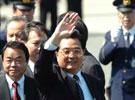 胡锦涛抵达日本