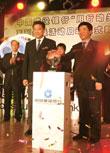 中国建设银行赞助仪式