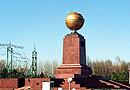 塔什干独立广场