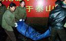 陕西铜川煤矿发生特大瓦斯爆炸