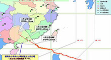 """台风""""鹦鹉""""未来48小时路径概率预报图"""