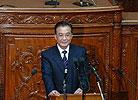 温家宝总理在日本国会发表演讲