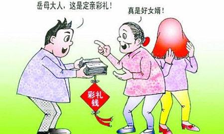 甘肃庆阳的彩礼真的贵上天了?