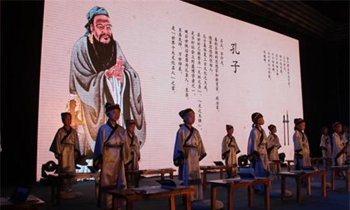 中国道德困境源自儒家文化缺陷