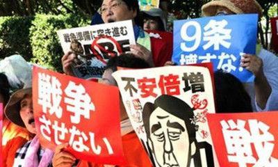 日本民众反对新安保法