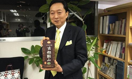 日本前首相如何看待当前的中国经济