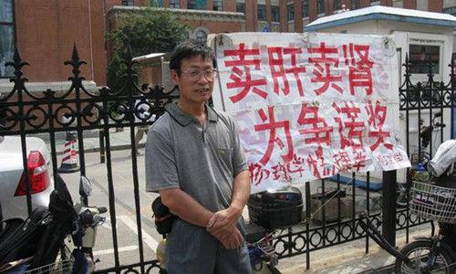 中国的体制内产生不出思想家怎么办?