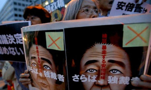 日本民众在街头抗议新安保法案的通过