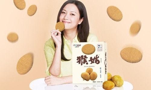 徐静蕾代言的饼干广告