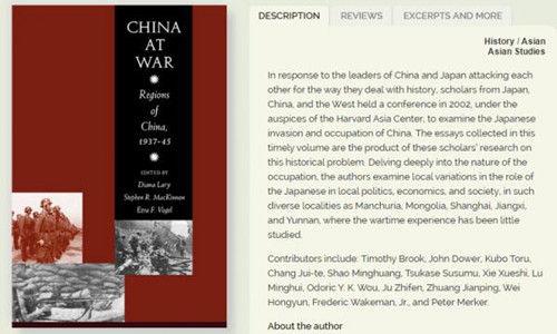 斯坦福大学出版社的一本关于中国二战的书