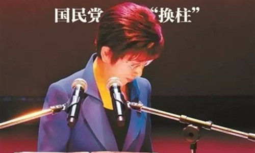 洪秀柱言辞悲壮:党可以不要我,但我不会放弃党
