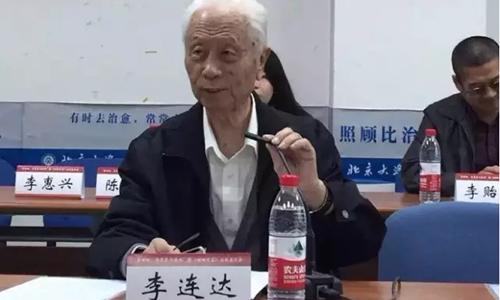 中国工程院院士、中国中医科学院首席研究员李连达(图/杨虚杰)