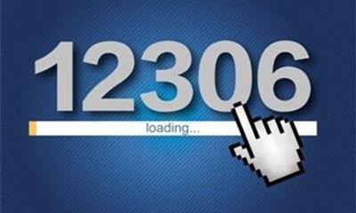 12306中国铁路官方售票网站
