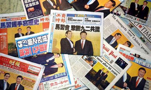 台湾媒体是蓝绿双方博弈的重要工具